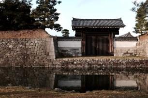 Kyoto — 25