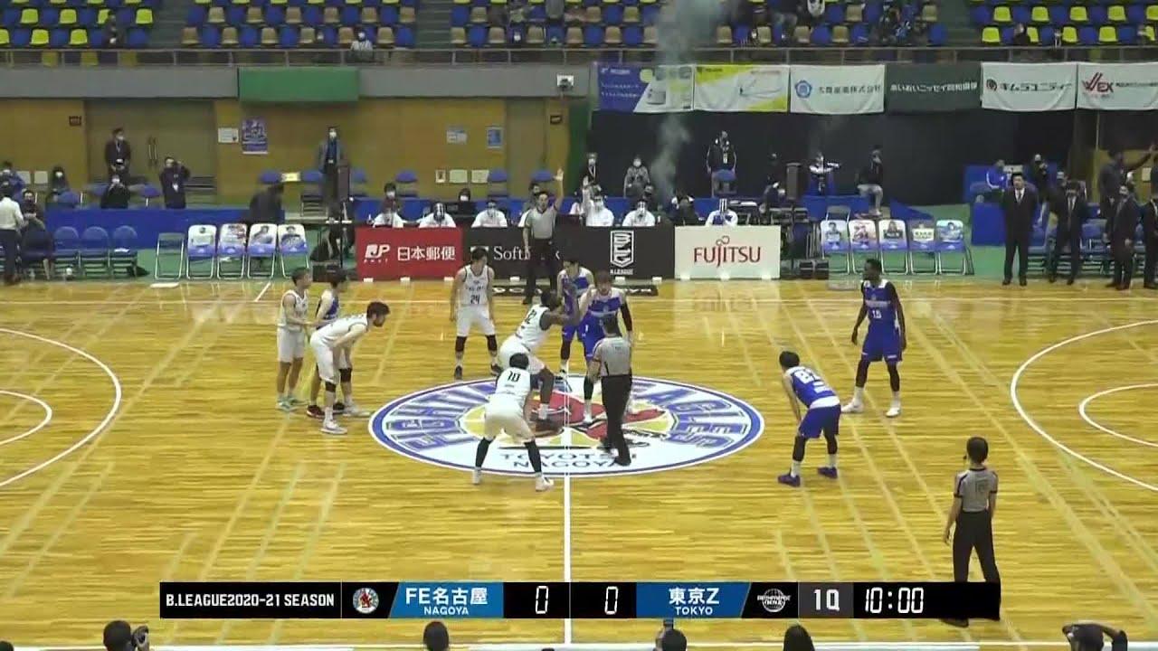 【ハイライト】ファイティングイーグルス名古屋vsアースフレンズ東京Z|B2第17節GAME2|01.24.2021 プロバスケ (Bリーグ)