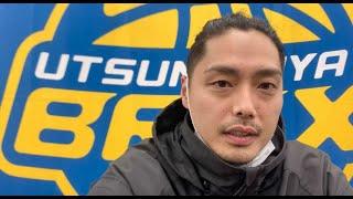 【ラジオ】2021年2月24日(水) #13 渡邉 裕規選手 RADIO BERRY「GO!GO!BREX!」生出演