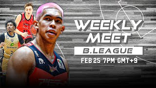 [ENG]#1 Weekly Meet B.LEAGUE|JAPAN Professional Basketball League