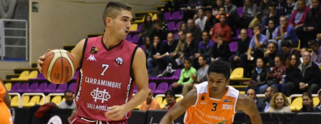 Óscar Alvarado jugará en el Ourense de LEB Oro la próxima temporada