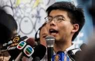 قائد الاحتجاجات في هونغ كونغ يبعث رسالة إلى