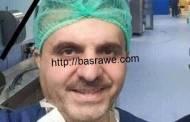 د. مروان سليم في ذمة الله بسبب مضاعفات الاصابة بفيروس كورونا
