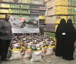 الاغاثة اليمنية في بريطانيا توزع (١٢٢٠)سلة غذائية في عدة محافظات يمنية