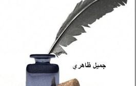 الامام علي.. وليد الكعبة الوحيد ونبراس الحق والصراط المستقيم