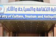 وزير الثقافة يخاطب رئاسة الوزراء لتحسين رواتب موظفي الوزارة