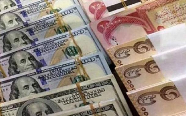 أسعار صرف الدولار في محافظات العراق