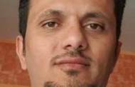 أكاديمية سفراء الثقافة العربية تكرم الأستاذ المقبلي والمستشار الطاهري بشهادات دكتوراه فخرية