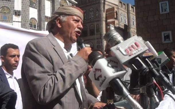 مسيرة جماهيرية حاشدة بمحافظة إب اليمنية
