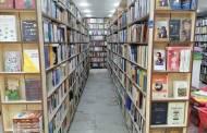 دار الرافدين يفتتح اكبر مكتبة في البصرة