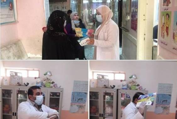 صحة الكرخ : زيارة ميدانية صحية لإحدى المدارس الابتدائية لتوعية حول فيروس كورونا