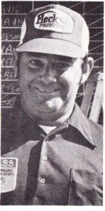 Loyd McEntire qualified for his first Bass Master Classic in 1975.