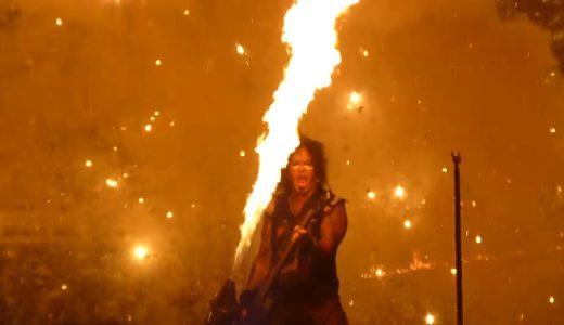 【動画あり】ベースから炎が噴射!?ファイヤーベースがスゴ過ぎる!