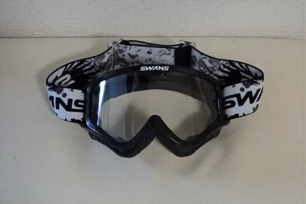スワンズ MX-797-PET