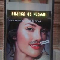 Ladies seek mustache tattoo!