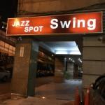台湾でジャムセッションしてきました!ジャズの演奏ができるお店(台北)