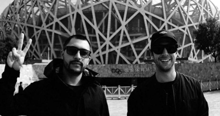 Slander collaborates with Wavedash for new track 'Move Back'
