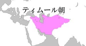 中央アジアの国の変遷