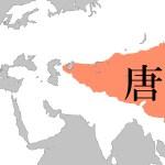中国王朝年語呂(仮)【年号ゴロ合わせ】