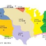アメリカ合衆国年語呂①【年号ゴロ合わせ】