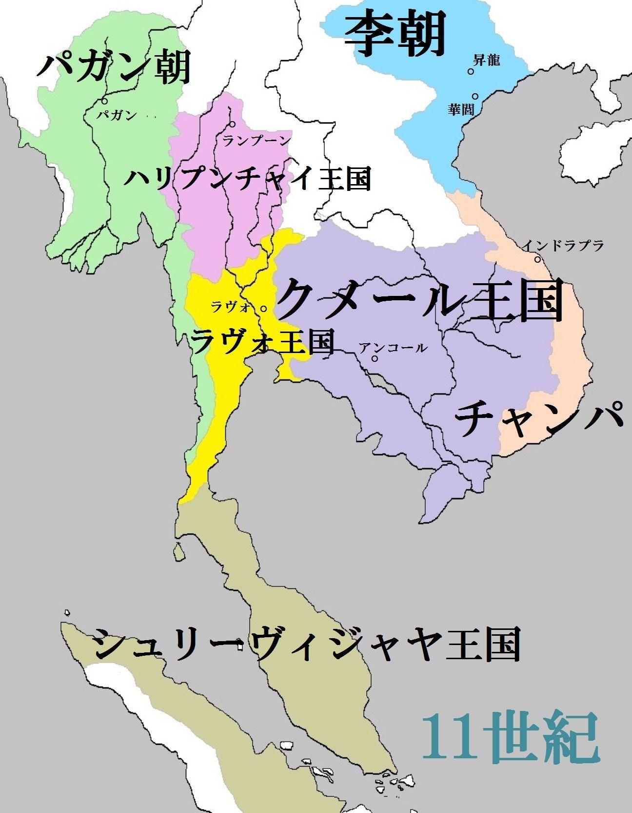 インドネシアの王朝年語呂【年号ゴロ合わせ】