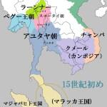 モン人(ペグー人)の王朝年語呂