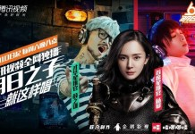 """YouTube-nya China"" Raih 62,59 Juta Pelanggan Berbayar"