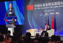 """""""Karpet Merah"""" Mahathir untuk Investor China"""
