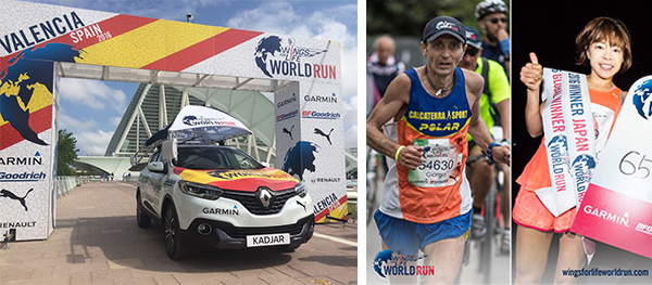 blog bateclifestyle wings for life world run el mundo unido por la cura de la lesion medular 02