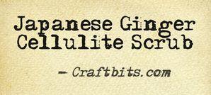 ginger-cellulite-scrub