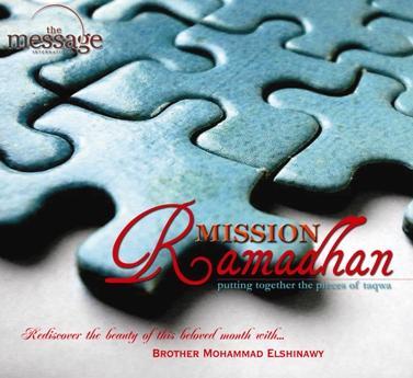 Embracing Ramadhan (1/3)