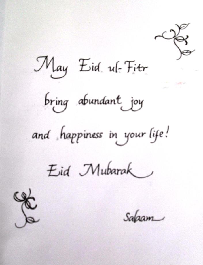 Eid Greeting Cards (3/3)