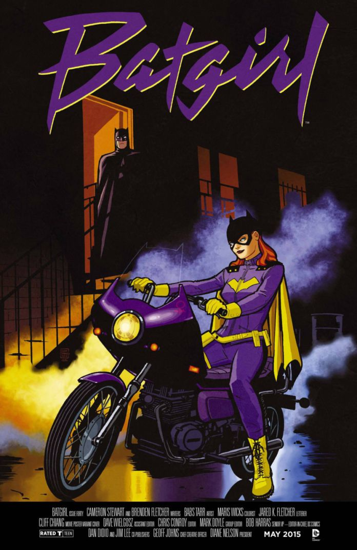 Batgirl Movie Variant