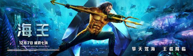 Aquaman - Official Images - 10