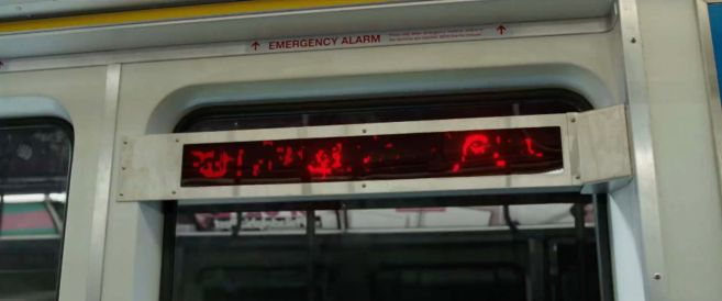 Shazam Trailer 1 - SDCC 2018 - 07