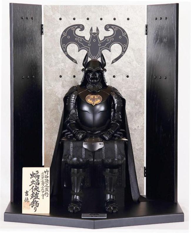Yoshitoku - Batman Samurai Armor - 02