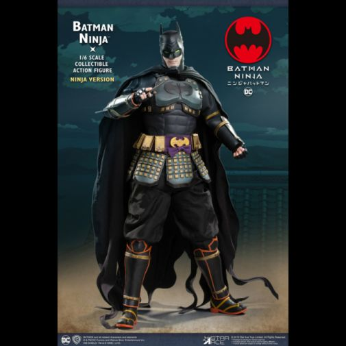 Star Ace Toys - Batman Ninja - Ninja Version - 04