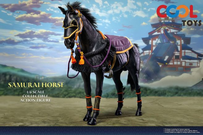 Star Ace Toys - Batman Ninja - Ninja Version With Horse - 03