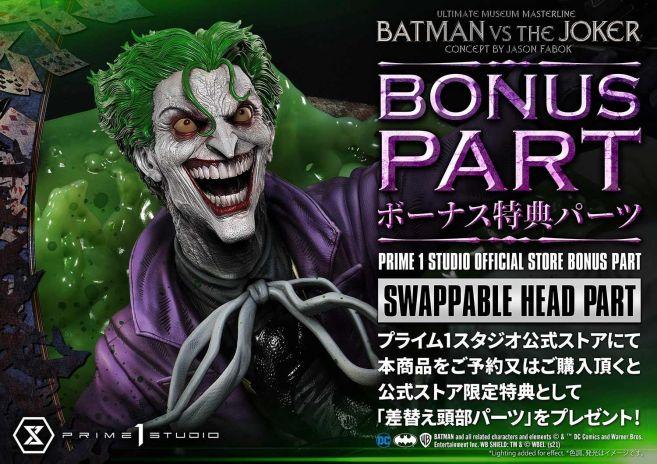 Prime 1 Studio - Batman - Batman Vs Joker - 07