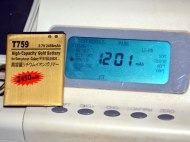 baterai Gold galaxy w 2450mAh hasil test 1201