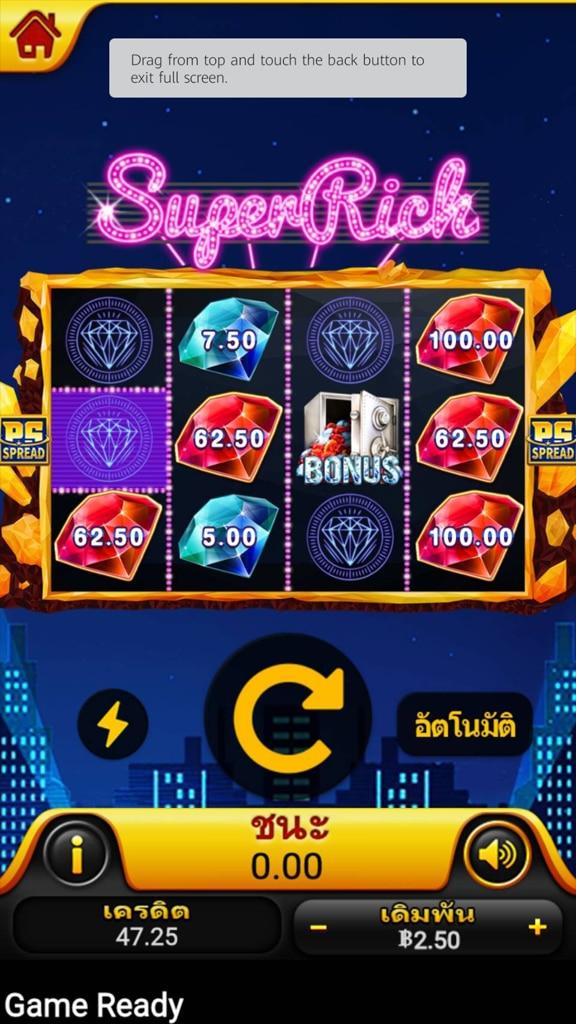 ทดลองเล่นฟรี SUPER RICH สล็อตออนไลน์ จากค่าย UFABET ที่ผู้เล่นสามารถลุ้นแจ๊กพ็อตสูงสุด 500,000 บาท พัฒนารูปแบบมาจากเกมส์เพชร ที่ batslot369