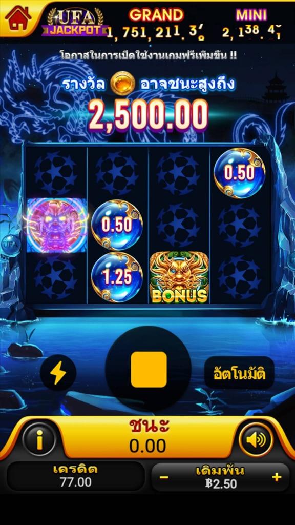 ทดลองเล่นฟรี เกม สล็อตออนไลน์ SUPER UFA สล็อตออนไลน์ จากค่าย UFABET เกมส์อันดับ 1 ที่ลุ้นแจ๊กพ็อตสูงสุด 500,000 บาท ที่ BatSlot369