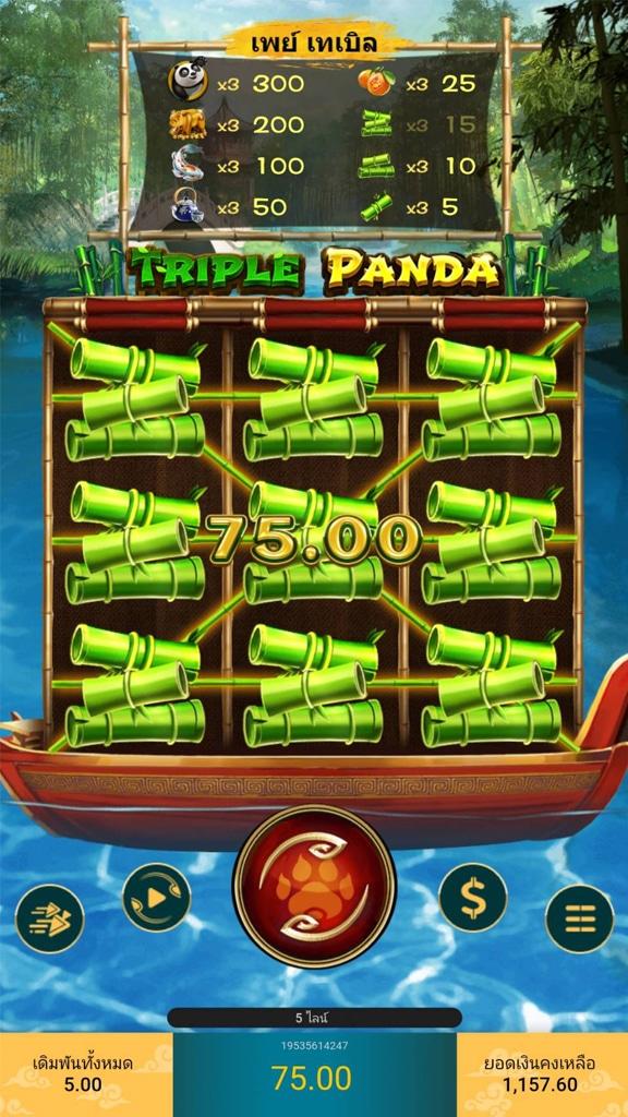 สนุกมาก!! เกมสล็อตหมีแพนด้า Triple Panda อีกหนึ่งเกมทำเงินที่คุณต้องลอง