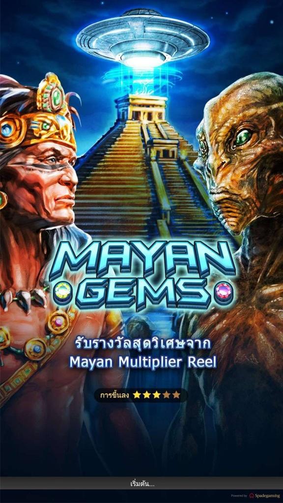 Mayan Multiplier Reel สุดยอดฟีเจอร์สู่ความรวย 1