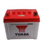 N50ZR Battery Yuasa