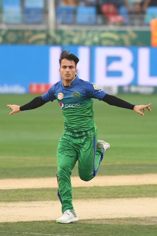 Mohammad Ilyas hoping to star in Pakistan Super League PSL and get into Pakistan team Multan Sultans cricket