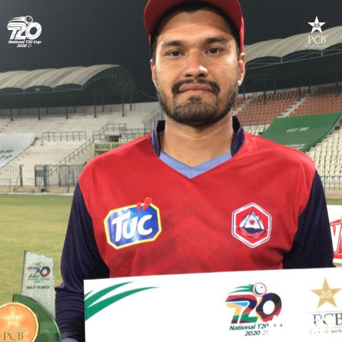 Pakistan youngster Zeeshan Malik promised that he will score a century in the National T20 Cup
