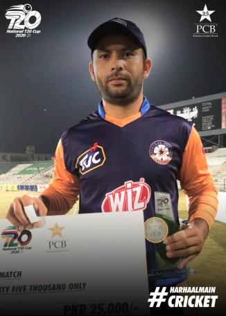 Pakistan batsman Muhammad Akhlaq said he is comfortable batting at any position