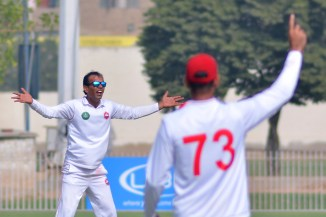 Pakistan spinner Nauman Ali said he lost all sense of where he was when he learned he had been picked in the Pakistan team for the South Africa series
