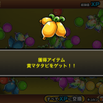 【にゃんこ大戦争】マタタビチャレンジ攻略